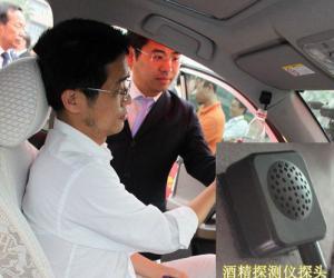 赛格车圣推出全球首款酒驾警示GPS系统