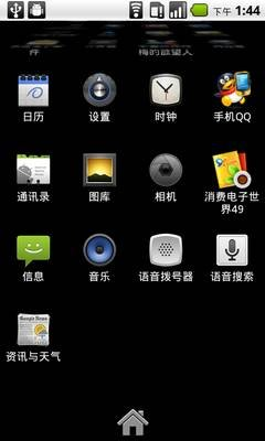 Android 2.2/iPhone OS 4.0体验大比拼
