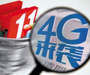 4G时代或将被颠覆的九大行业