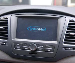 """开车谁还玩手机 汽车电子""""驶入""""4G时代"""