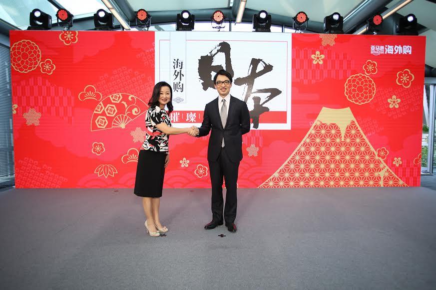 亚马逊接入日本站点到中国