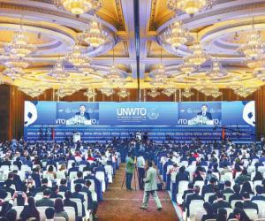 联合国世界旅游组织第22届全体大会在成都开幕