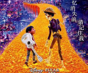 《寻梦环游记》背后的皮克斯(Pixar Pictures)