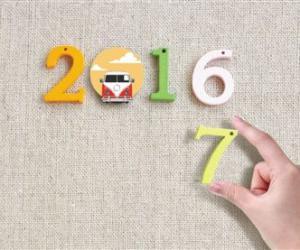 2016-2017新行业投资风口预测