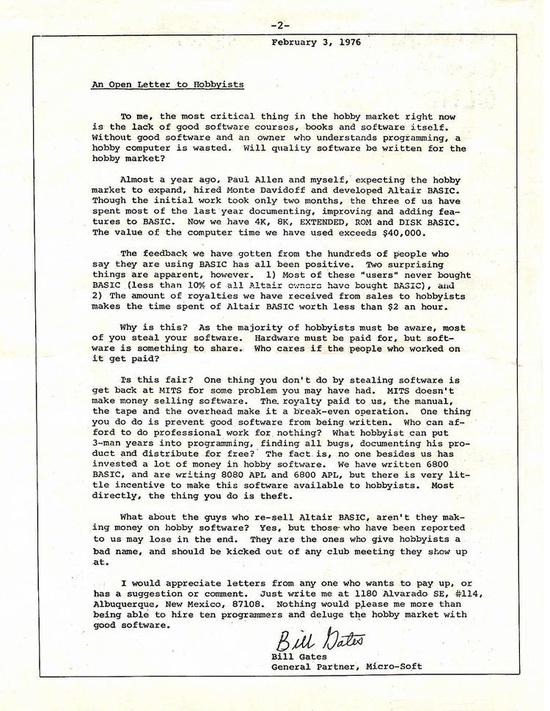 比尔·盖茨 1976 年写给计算机爱好者的公开信。图/维基百科