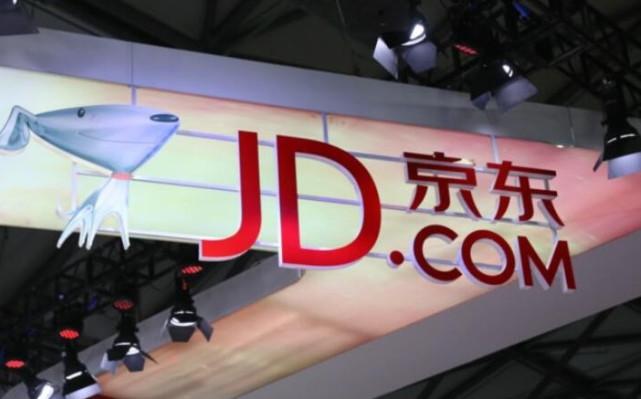 谷歌5.5亿美元投资京东