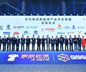 京东物流新能源产业共生联盟掀起惊人波澜