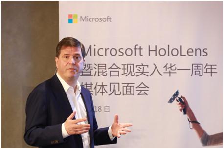 微软MR头显HoloLens入华一年合作案例