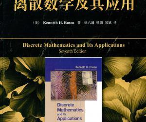 程序员的数学基础思想推荐书籍