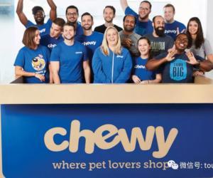 美国宠物电商Chewy上市