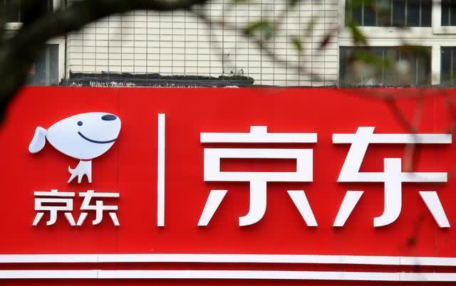 京东物流上线京小仓 提供中小件存储服务
