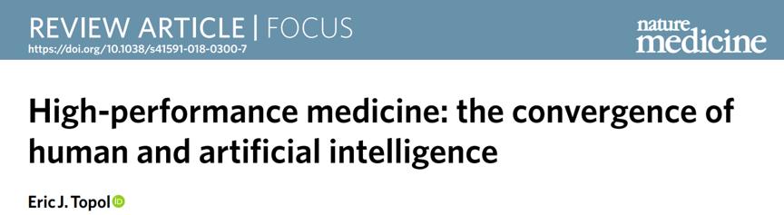 结合人工智能的高性能医学