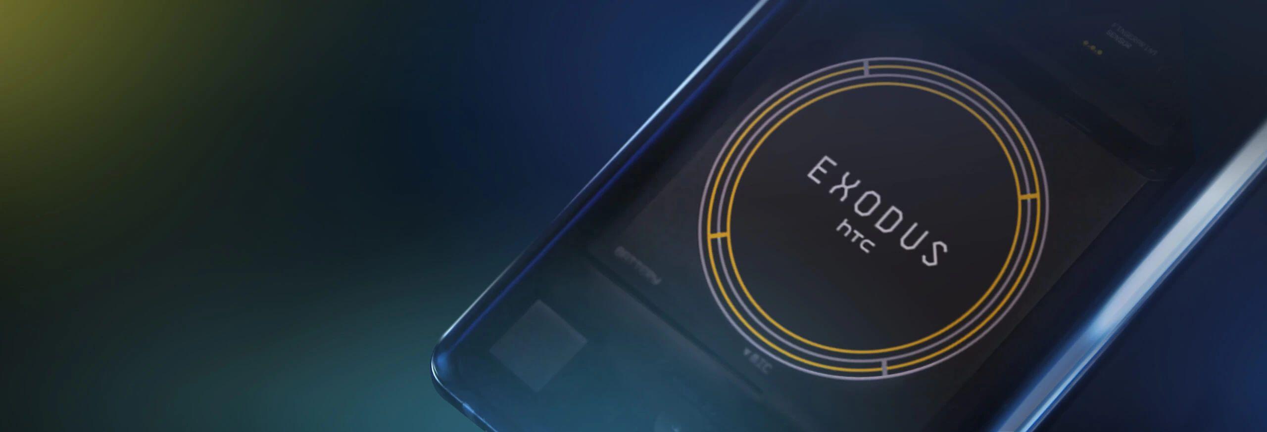 HTC 与 Bitcoin.com 宣布EXODUS将原生支援比特币现